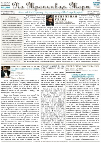 ptt_59_tecave-page-001