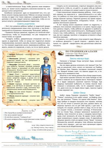 ptt_59_tecave-page-002