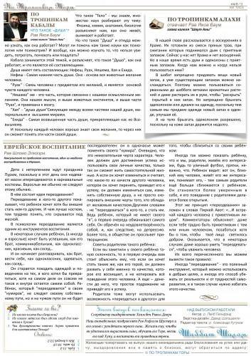 ptt_60_ki_tisa-page-002