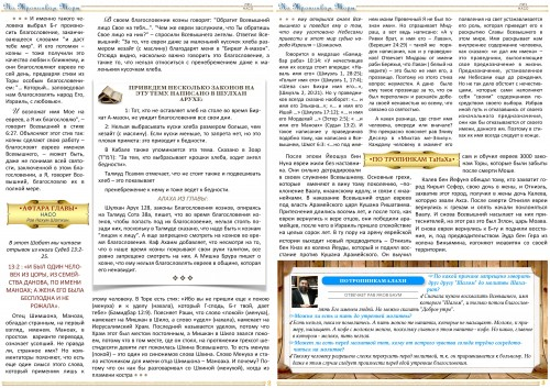 ptt_70_naso-page-002