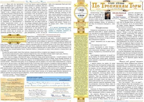 ptt_72_slach-page-001