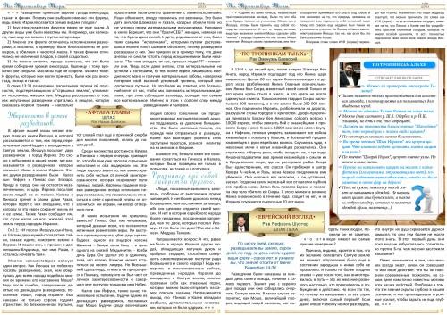 ptt_72_slach-page-002