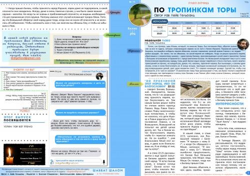 frontpage-bottom-sidebar-pic2